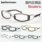 レスザンヒューマン Okaode  メガネ 度付き 日本製 スリム めがね 紳士 メンズ 伊達眼鏡 ビジネス Lessthanhuman 鼻パッド デザイン 個性 レディース