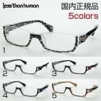 レスザンヒューマン Ryusei メガネ 度付き 細身 鼻パッド めがね メンズ 眼鏡 個性的  ハーフリム Lessthanhuman 立体 スクエア ユニーク 派手 個性的