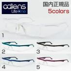 QVCで人気 度数をカンタン調節 adlens アドレンズ ライフワン 老眼鏡 −4.0〜+5.0D 便利グッズ 防災 プレゼント 正規品