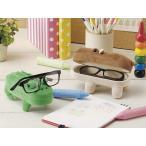 motif メガネホールドケース 全4種 SF-2811 ペット カエル かわいい プレゼント 眼鏡 ペンケース 動物 アクセ めがねスタンド