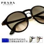 プラダ サングラス PS01S 53サイズ ボストン マットグレー マットガンメタル PRADA