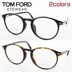 TOMFORD トムフォード FT5294F-001 52サイズ めがね 眼鏡 ブランドフレーム 専用ケース付属 カジュアル ビジネス セル メガネ
