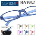 折りたたみ老眼鏡 ヴィアージェン VFR-02 52サイズ スクエア VIAGEM ビアージェン リーディンググラス 携帯型 折りたたみ式