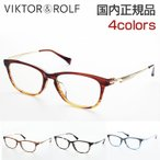ビクター&ロルフ メガネフレーム 70-0124 53サイズ VIKTOR&ROLF 鼻パッド ブランド 眼鏡フレーム めがねフレーム 細身
