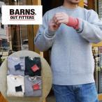BARNS/バーンズ/スウェット/メンズ/トレーナー/br3000/アメカジ/BARNS OUTFITTERS