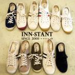 INN-STANT インスタント スニーカー キャンバスシューズ ローカットスニーカー カジュアル 白 黒 人気 レディース メンズ