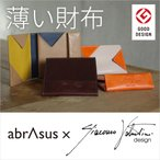 財布 二つ折り abrAsus(アブラサス) 薄い財布 オロビアンコ 代表デザイナー監修