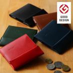 薄い財布 abrAsus(アブラサス) 最上級 ブッテーロ レザー エディション