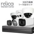 防犯カメラ 監視カメラ 屋外用 AHD2.0 全天候型 IR暗視 初心者向け防犯カメラキット 「ホームカメラシステム」 ハイビジョン対応 SHC03