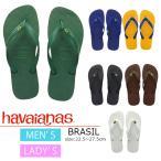 サンダル ビーチサンダル ハワイアナス havaianas BRASIL ブラジル メンズ レディース サーフ 海 プール 夏 4000032