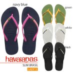 サンダル ビーチサンダル ハワイアナス havaianas SLIM BRASIL スリムブラジル <br>レディース サーフ   海 プール 夏 4140713