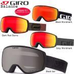 スノーゴーグル ジロ GIRO 大人用 おしゃれ ヘルメット対応 眼鏡対応 スノー スキー ユニセックス ジャパンフィット BALANCE