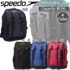 プールバック スイマーズリュック SPEEDO スピード プールバッグ SD98B50