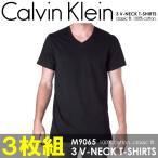 CalvinKlein【カルバンクライン】 『M9065/3 V-NECK T