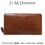ジェイアンドエムデヴィッドソン J&M DAVIDSON 『10011-7444-6521(BROWN)』 ラウンドファスナー長財布 【返品・交換不可】