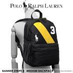 POLO RALPH LAUREN【ポロラルフローレン】 『BANNER STRIPE II BACKPACK(MEDIUM)』 950080A(BLACK/YELLOW/WHITE) ミディアムバックパック