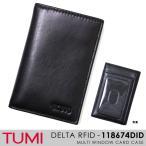 TUMI トゥミ/DELTA RFID/ 0118674DID(BLACK)『MULTI WINDOW CARD CASE』 レザーパスケース・カードケース