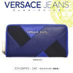 VERSACE JEANS【ヴェルサーチジーンズ】 『E3VQBPK2-240(BLUE)』 ラウンドファスナー長財布