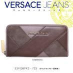 VERSACE JEANS【ヴェルサーチジーンズ】 『E3VQBPK2-723(BEIGE)』 ラウンドファスナー長財布