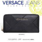 VERSACE JEANS【ヴェルサーチジーンズ】 『E3VQBPK2-899(NERO)』 ラウンドファスナー長財布