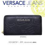 VERSACE JEANS【ヴェルサーチジーンズ】 『E3VQBPW1-899(NERO)』 ラウンドファスナー長財布