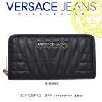 VERSACE JEANS【ヴェルサーチジーンズ】 『E3VQBPY2-899(NERO)』 ラウンドファスナー長財布