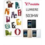 503HW LUMIERE ルミエール ホワイトハードケース カバー ジャケット ca544-1 イラスト アルファベット ロゴ モンスター ホワイト