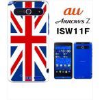 ショッピングisw11f ISW11F ARROWS Z アローズ au ハードケース ジャケット 国旗A-01