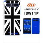 ショッピングisw11f ISW11F ARROWS Z アローズ au ハードケース ジャケット 国旗A-02
