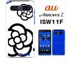 ショッピングisw11f ISW11F ARROWS Z アローズ au ハードケース ジャケット カメリア-A 花柄 カメリア