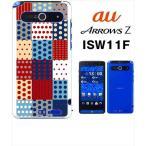 ショッピングisw11f ISW11F ARROWS Z アローズ au ハードケース ジャケット ドットパッチ-A ドット 水玉