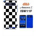 ショッピングisw11f ISW11F ARROWS Z アローズ au ハードケース ジャケット 市松-ブラック 市松 ブロックチェック