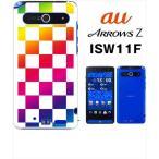 ショッピングisw11f ISW11F ARROWS Z アローズ au ハードケース ジャケット 市松-レインボー 市松 ブロックチェック