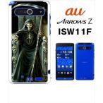 ショッピングisw11f ISW11F ARROWS Z アローズ au ハードケース ジャケット ドクロ-06