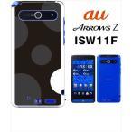 ショッピングisw11f ISW11F ARROWS Z アローズ au ハードケース カバー ジャケット ca568 ドット 水玉 ブラック