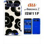 ショッピングisw11f ISW11F ARROWS Z アローズ au ハードケース カバー ジャケット 花柄 マリメッコ風-sslink