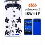 ショッピングisw11f ISW11F ARROWS Z アローズ au ハードケース カバー ジャケット 花柄 シンプル シルエット-sslink