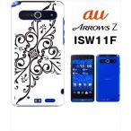 ショッピングisw11f ISW11F ARROWS Z アローズ au ハードケース カバー ジャケット 模様 y226-sslink