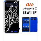 ショッピングisw11f ISW11F ARROWS Z アローズ au ハードケース カバー ジャケット 模様 y227-sslink