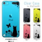 ipod touch 5 iPodTouch5 アイポッドタッチ5 ケース クリア 猫 ネコ 花柄 a026 ブラック ハードケース カバー ジャケット スマートフォン スマホケース