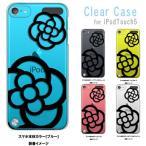 ipod touch 5 iPodTouch5 アイポッドタッチ5 ケース クリア カメリア 花柄 ブラック ハードケース カバー ジャケット スマートフォン スマホケース