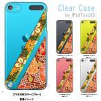 ipod touch 5 iPodTouch5 アイポッドタッチ5 ケース クリア t035-b 和柄 着物柄 花柄 桜 なでしこ 梅 牡丹 ハードケース カバー ジャケット スマートフ
