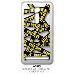 ZenFone Go (ZB551KL) クリア ハードケース KEEP OUT(ブラック) 立ち入り禁止 テープ スマホ ケース スマートフォン カ