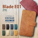 Blade E01 ZTE スマホケース 手帳型 全機種対応 ビンテージ調 PU レザー 合皮