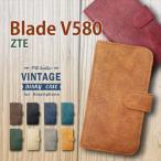 ZTE Blade V580 手帳型 スマホ ケース ビンテージ調 PUレザー 合皮 ダイアリータイプ カード収納 ストラップホール