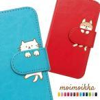 arrows U 手帳型 猫 ねこ ネコ 柴犬 スマホケース 動物 キャラクター かわいい moimoikka (もいもいっか)