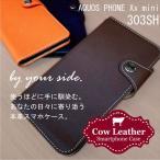 303SH AQUOS PHONE Xx mini アクオスフォン スマホケース 本革 手帳型 レザー カバー ストラップホール スタンド機能 シンプル