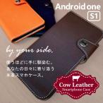 Android One S1 SHARP Y!mobile スマホケース 本革 手帳型 レザー カバー ストラップホール スタンド機能 シンプル