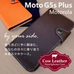 Moto G5s Plus Motorola モトローラ スマホケース 本革 手帳型 レザー カバー ストラップホール スタンド機能 シンプル