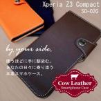 SO-02G Xperia Z3 Compact スマホケース 本革 手帳型 レザー カバー ストラップホール スタンド機能 シンプル